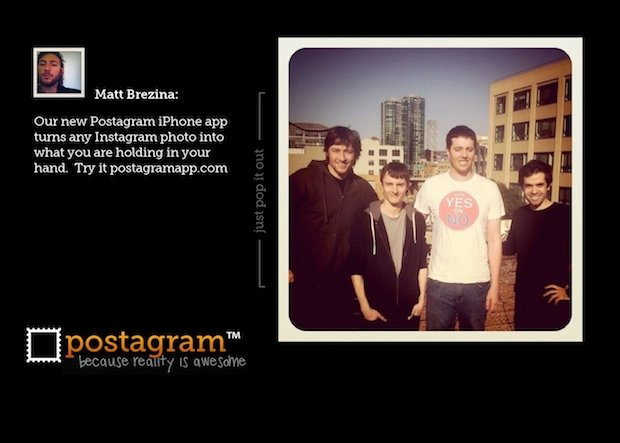 Postagram coupons
