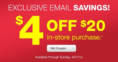 cvs_coupon