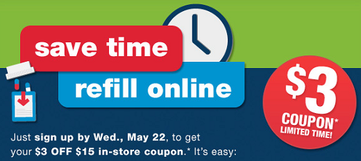 cvs_coupon