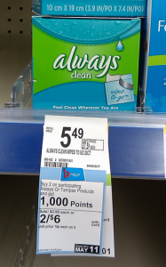 walgreens_always_wipes
