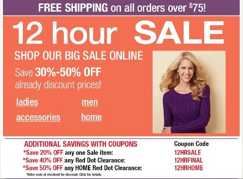 Stein Mart Launches New Website + 12 Hour Sale