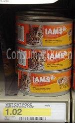 iams_cat_food_coupon - Copy