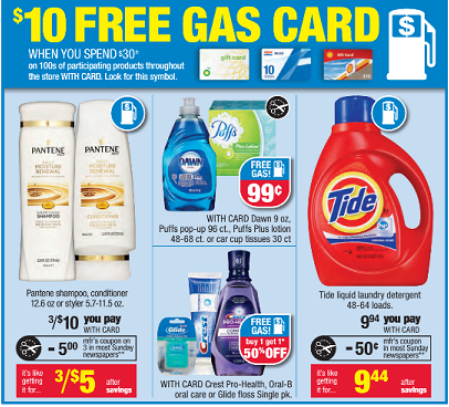 tide_cvs_gas_card