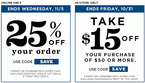 Old Navy Coupons – Up to 25% off Entire Order!