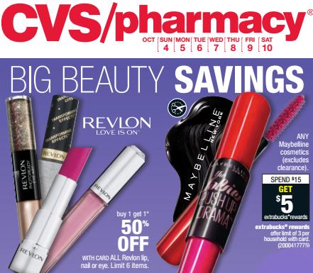 Maybelline Mascara 32¢ at CVS This Week!