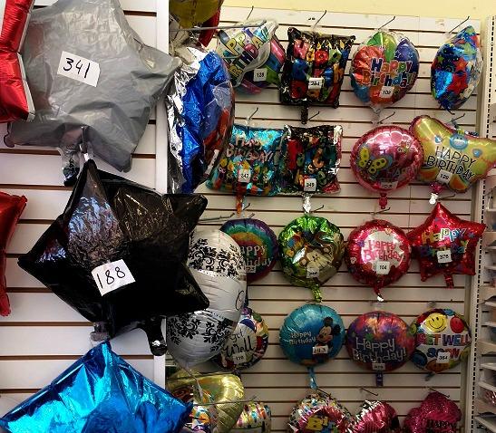 Balloons At Dollar Tree