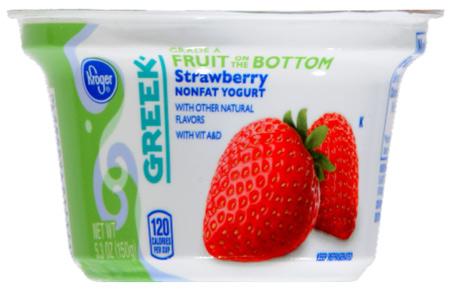 Kroger (and Affiliates) Freebie: Probiotic Greek Yogurt