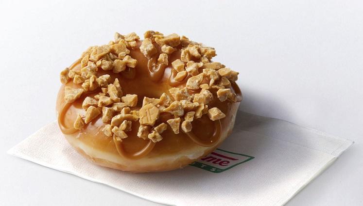 FREE Hershey's Gold Doughnut at Krispie Kreme – Today Only (2/21)