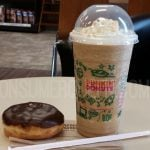 100% Cash Back (up to $3) at Dunkin' Donuts With Groupon
