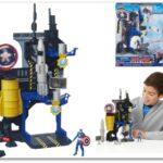 Walmart Online- Marvel Captain America Bunker $6.99 ($Reg $19.97)!