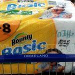 Bounty Basic Giant 6-Pk. Rolls Only $2.49 at Homeland
