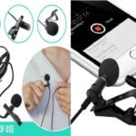 Amazon lightning deal:  Ultimate Lavalier Clip-on Microphone $9.34 (Reg. $32.56)