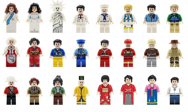 Building Brick Minifigures