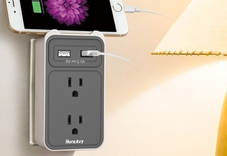USB Compatible Outlet Extender by Huntkey $14.99 on Amazon!