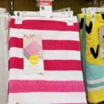 sun squad beach towels at target